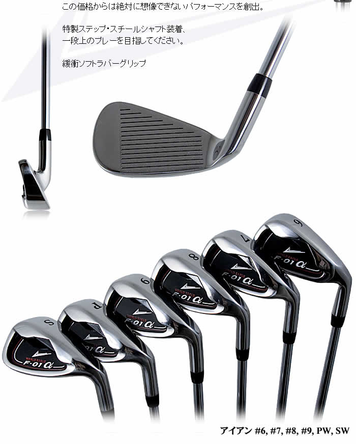 world eagle F-01α men golf club sets [the right business] [WORLD EAGLE]      </center></td>    </tr>    <tr>      <td><center>          It is