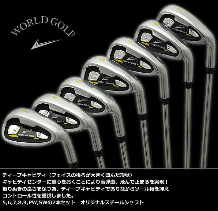 ワールドイーグル 5Zフルセット+F-01αスタンドバック【ホワイト&ブラックver】【WORLD EAGLE】