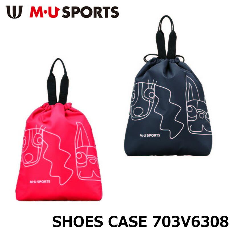 reeby sports mini case