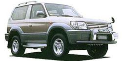 トヨタ ランドクルーザープラド 【ロング】 5人乗り 後期 H11/6〜H14/10 90系
