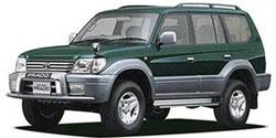 トヨタ ランドクルーザープラド 【ロング】 8人乗り 後期 H11/6〜H14/10 90系