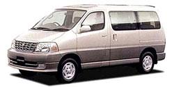 トヨタ グランドハイエース H11/8〜H14/5 VCH10W・16W、KCH10W・16W
