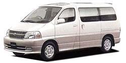 トヨタ グランビア 後期 H11/8〜H14/5 VCH10W・16W、KCH10W・16W