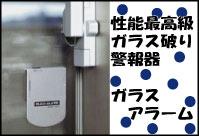 デジタル2.4GHz帯屋内用無線カメラ&モニターAT-2510MCS