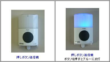 X10Dの動作説明。ボタンを押すと本体がブルーに点灯します。