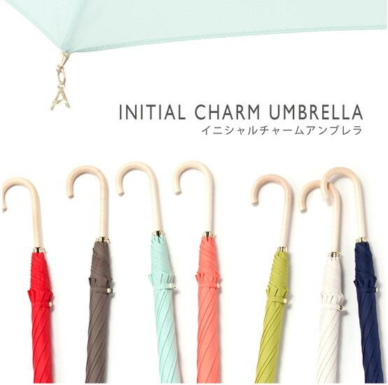 [w.p.c] INTIAL CHARM UMBRELLA