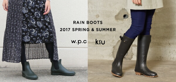boots_all_TOPバ ー・レフトリンク 先