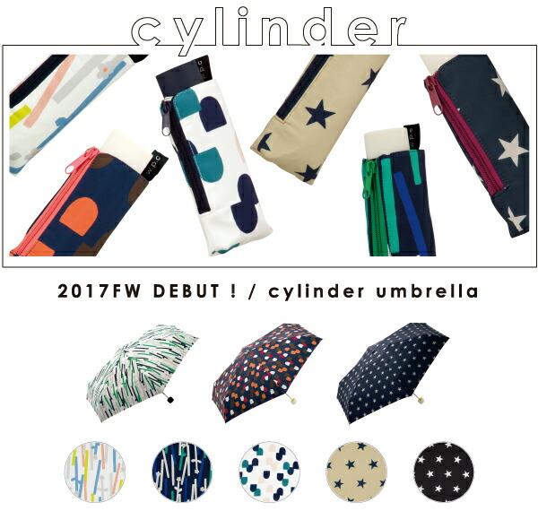 [w.p.c] cylinder umbrella