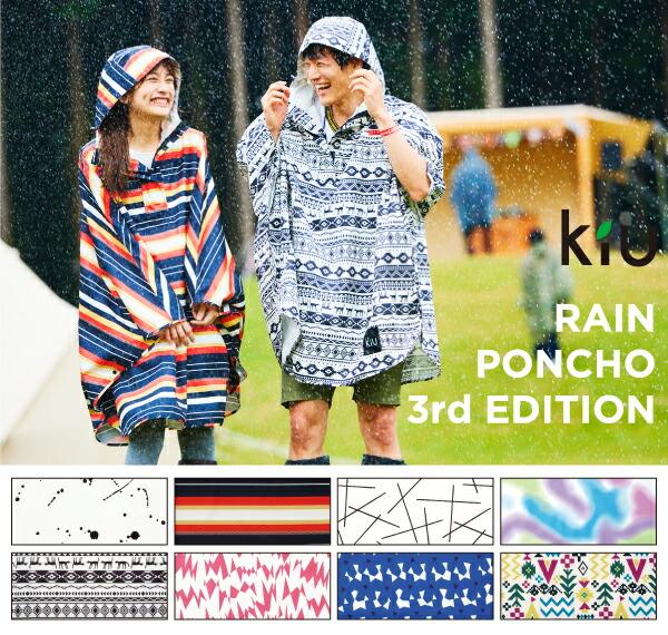 [KiU] RAIN PONCHO 3rd