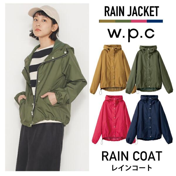 [w.p.c] RAIN COAT