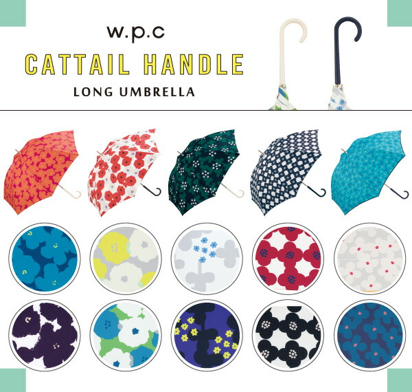 [w.p.c] cat tail umbrella