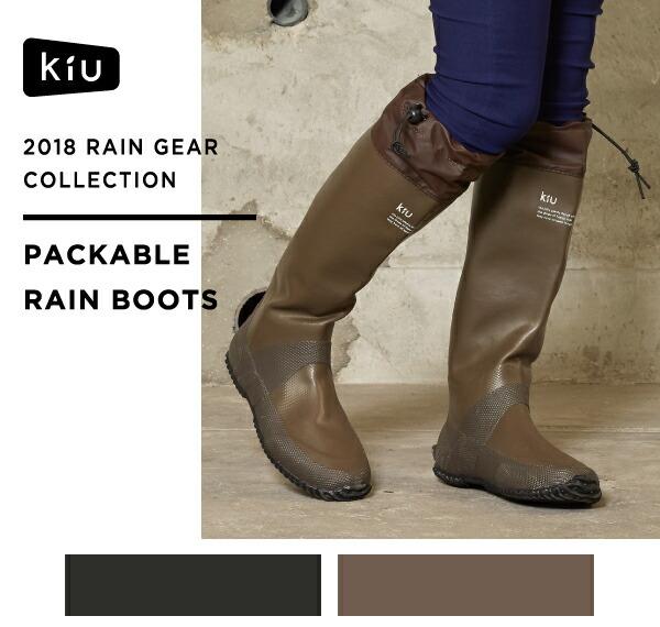 [KiU] BOOTS