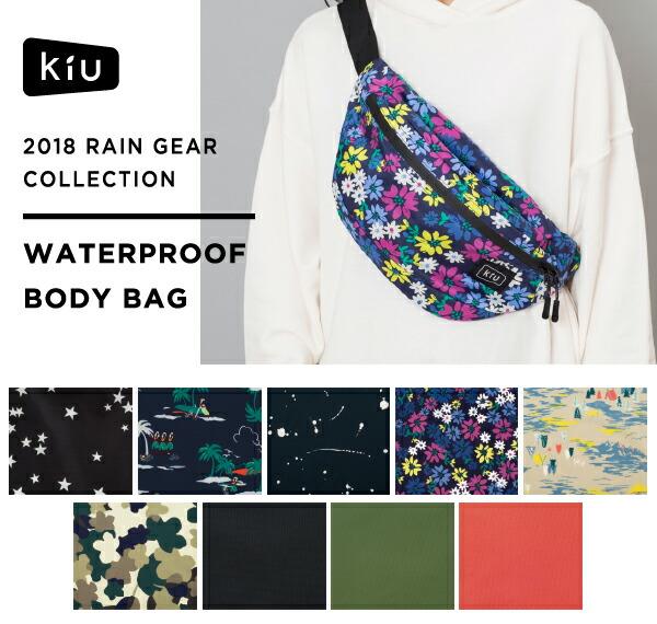 [KiU] RAIN BAG