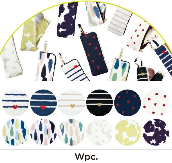 [Wpc.] umbrella mini