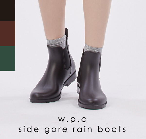 [Wpc.] rainboots