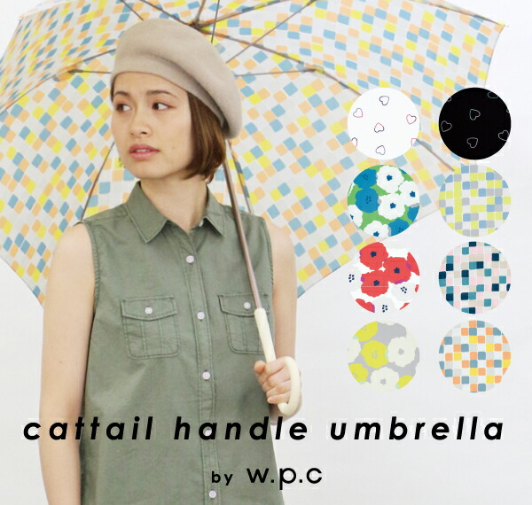 [w.p.c] cattail umbrella