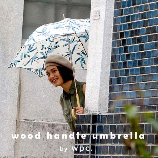 [w.p.c] umbrella
