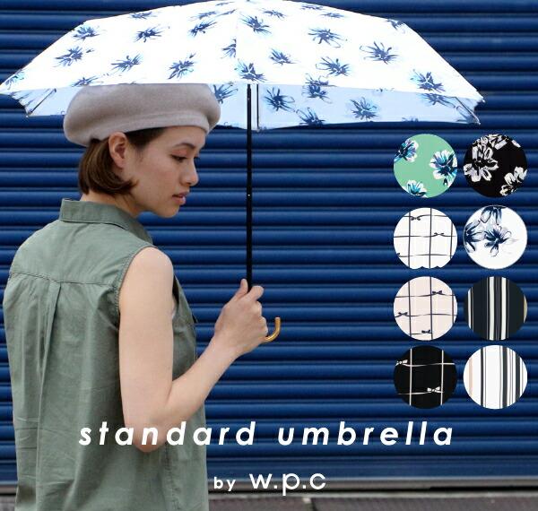 [w.p.c] standard umbrella