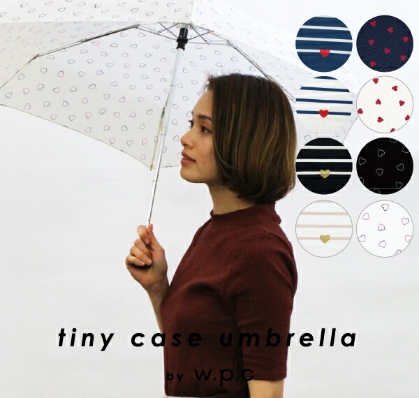 [Wpc.] umbrella mini