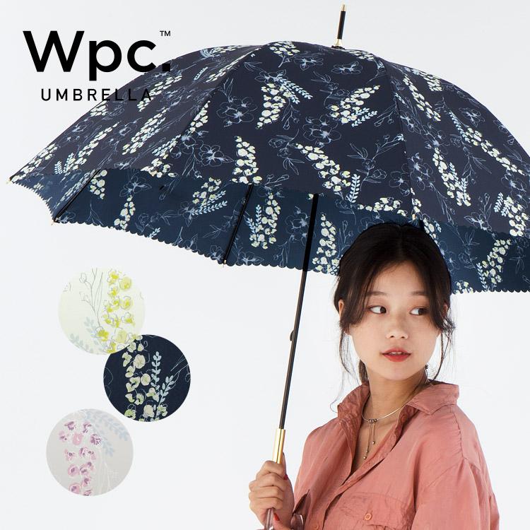 [Wpc.] umbrella long