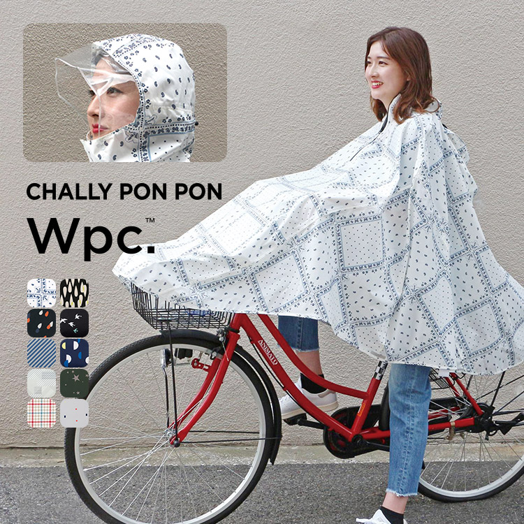 [Wpc.] CPP