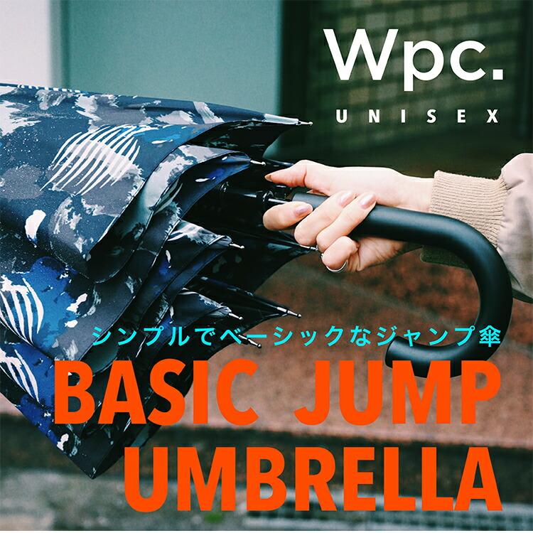 [Wpc.] UNISEX UMBRELLA