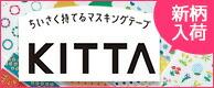 KITTA3