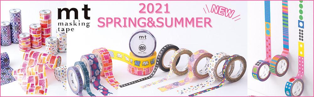 mt2021年春夏の新柄