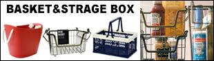 バスケット&収納ボックス