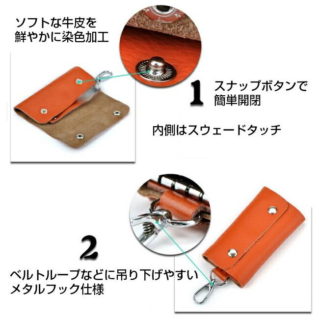 本革キーケース 6連 ソフトレザーキーケース メンズ レディース 送料無料