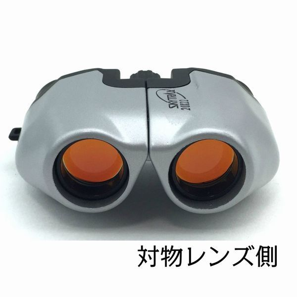 双眼鏡 軽量 コンパクト 持ち運び楽々 スポーツ観戦 レジャー コンサート