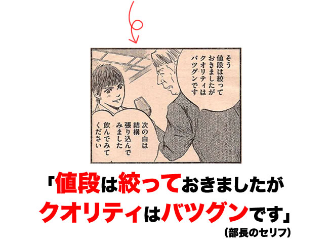campos_kami_0304.jpg