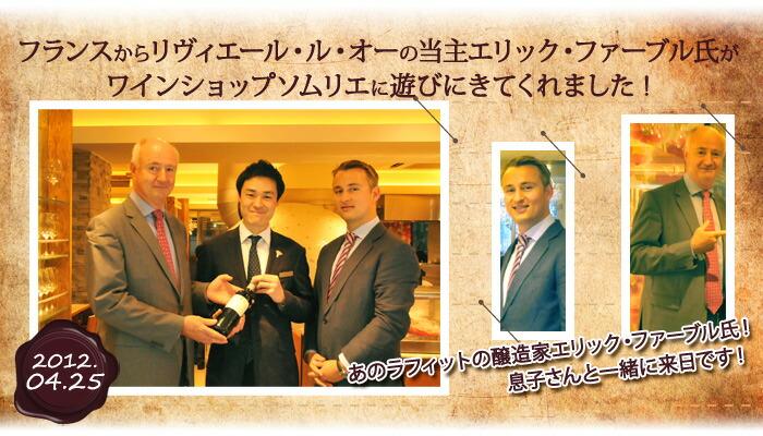 welcome_photo-l.jpg