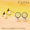 あこや真珠 サークル×パールピアス スタッド 〜Carina(カリーナ)〜 ホワイト系 5.5-6.0mm K14WG/K18YG ゴールド