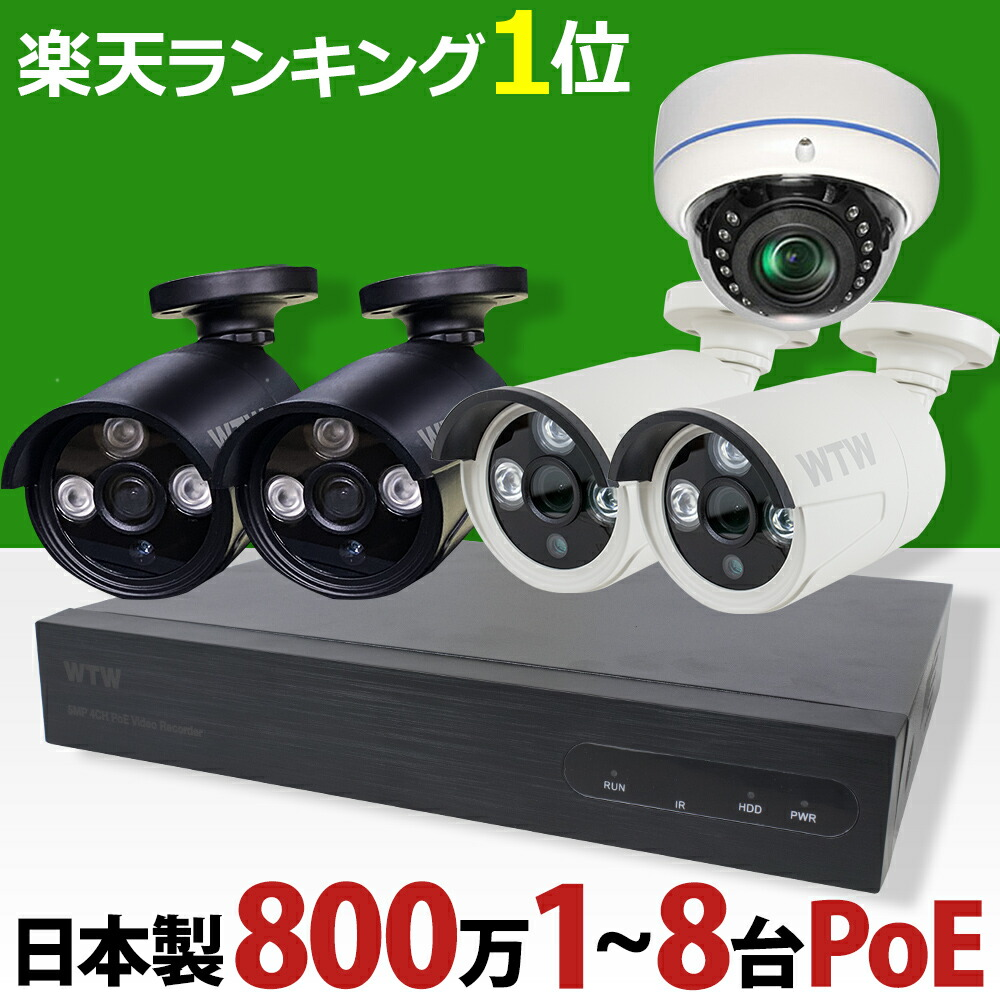 防犯カメラ ワイヤレス 大容量HDDカメラ 屋外 塚本無線