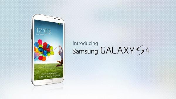 GalaxyS4 SC-04E ケース