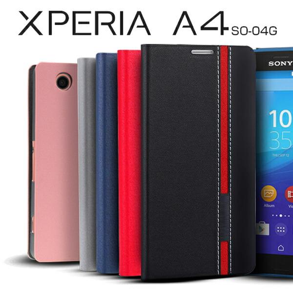 e9a03dec1c XPERIA XZ Premium SO-04J エクスペリア プレミアム so04j ケース カバー 手帳型ケース スマホケース スマホカバー