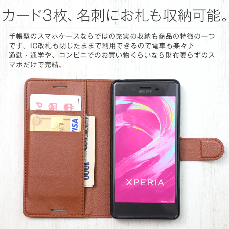 Xperia X Performance SO-04H SOV33 レザー手帳型ケース