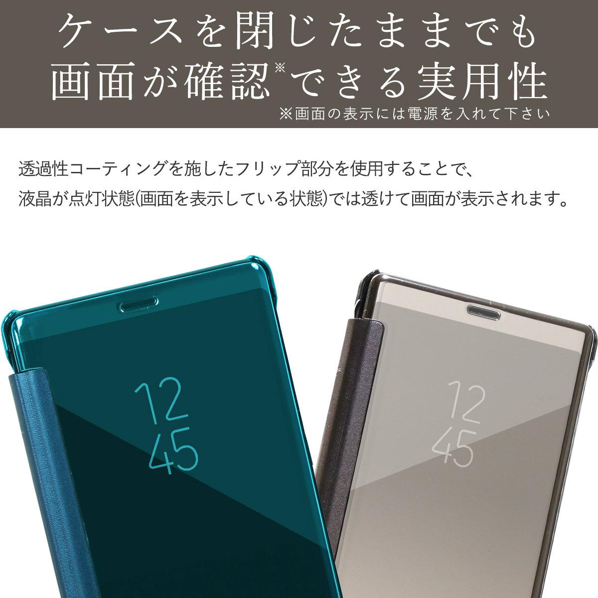 Galaxy S9+ 半透明手帳型ケース