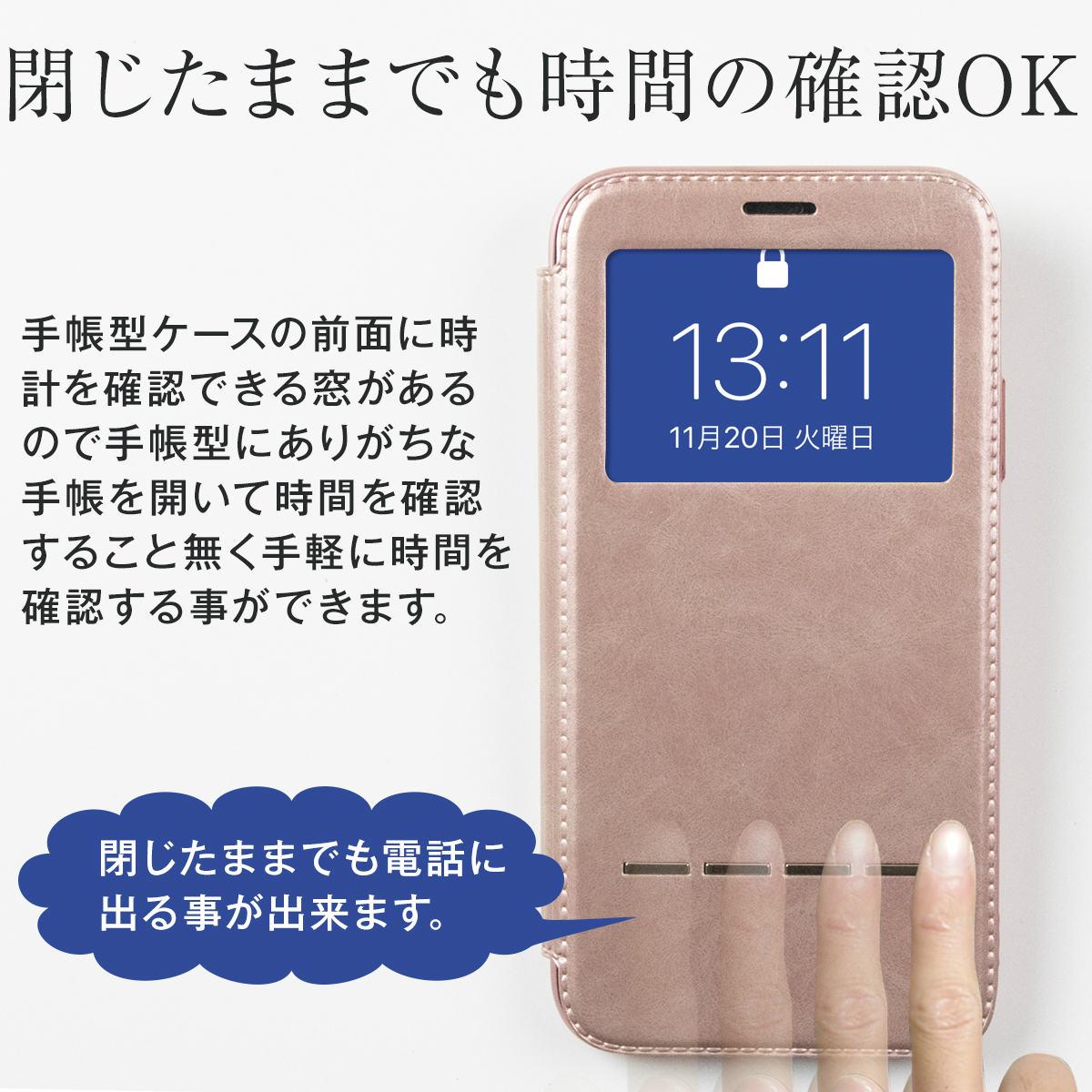 iPhone X Xs リング付き窓開き手帳型ケース