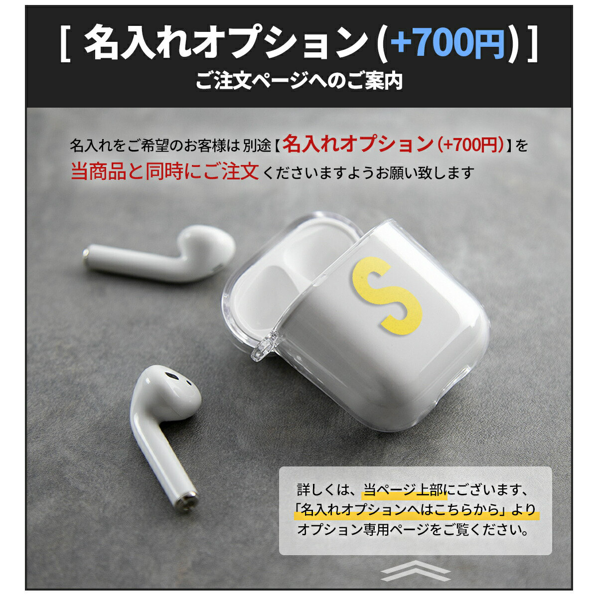 AirPods クリア ハードケース