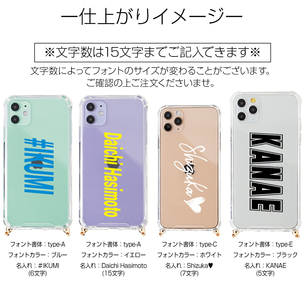 iPhone11 iPhone11 Pro iPhone 11 Pro Max iPhone X iPhone XR iPhone7/8  名入れ対応 ショルダー型ストラップケース