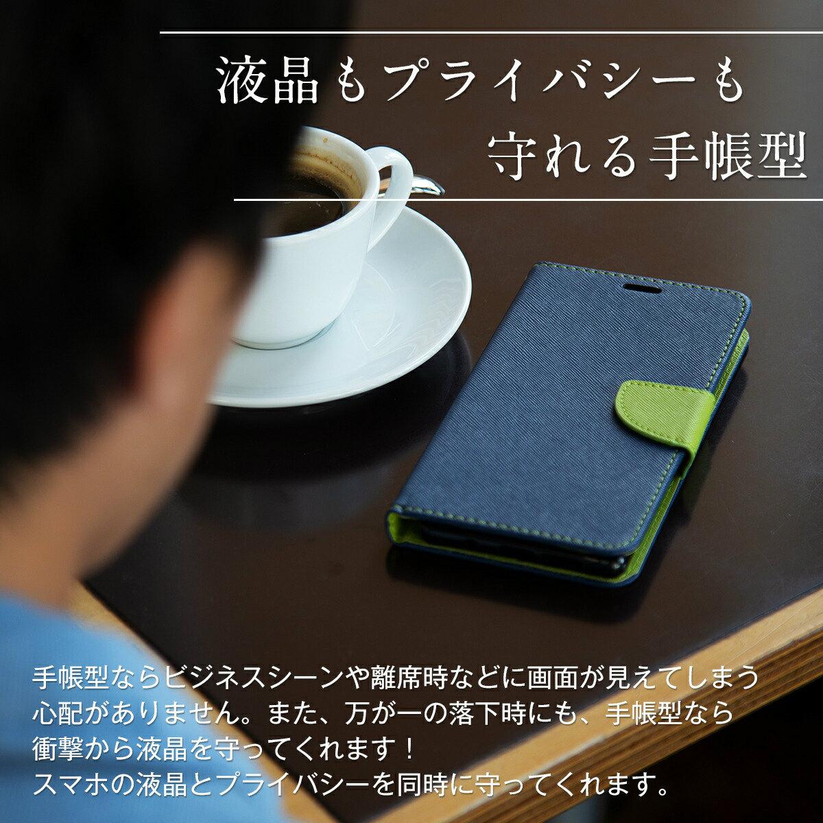 OPPO A5 2020 コンビネーションカラー手帳型ケース