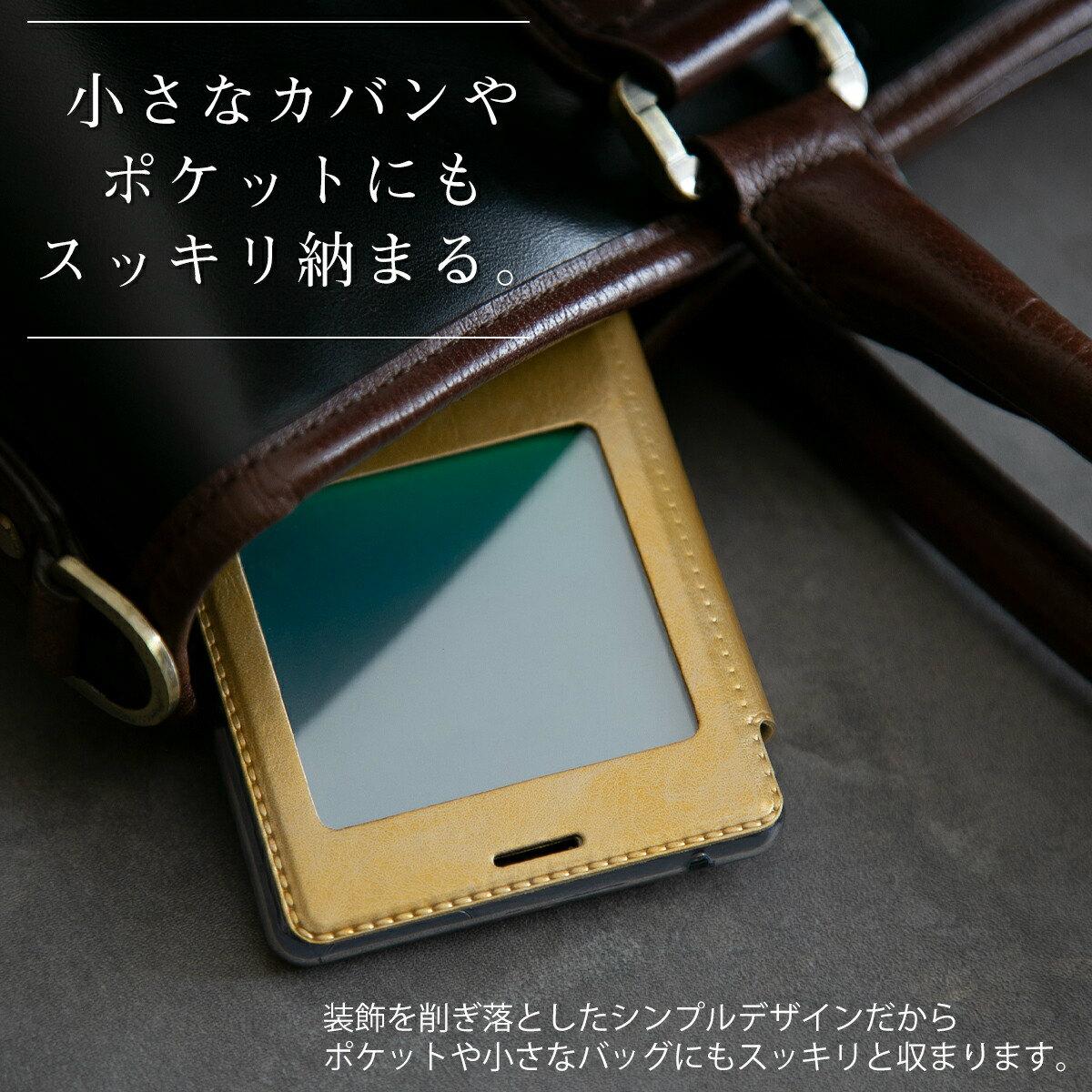 Xperia 8 SOV42 902SO リング付き窓開き手帳型ケース