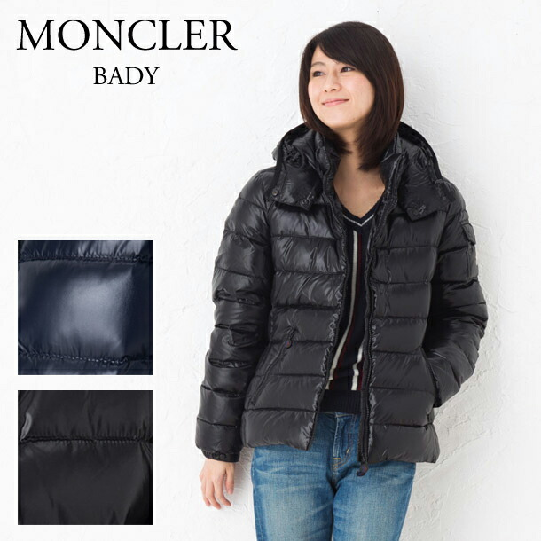 440c85e5e reduced moncler bady jacket ea95c 429f4