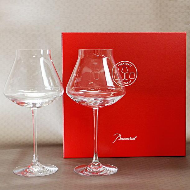 バカラ グラス BACCARAT シャトーバカラ ワイングラス XLサイズ ペア 【2802-435】