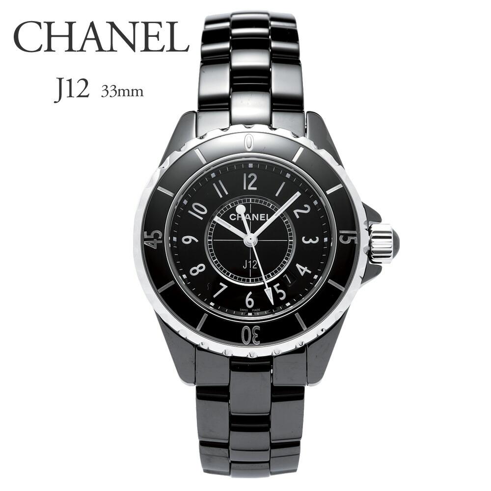 huge selection of 357e3 aed61 シャネル CHANEL 腕時計 レディースウォッチ J12 セラミック H0682 ブラック 33mm【お取り寄せ】