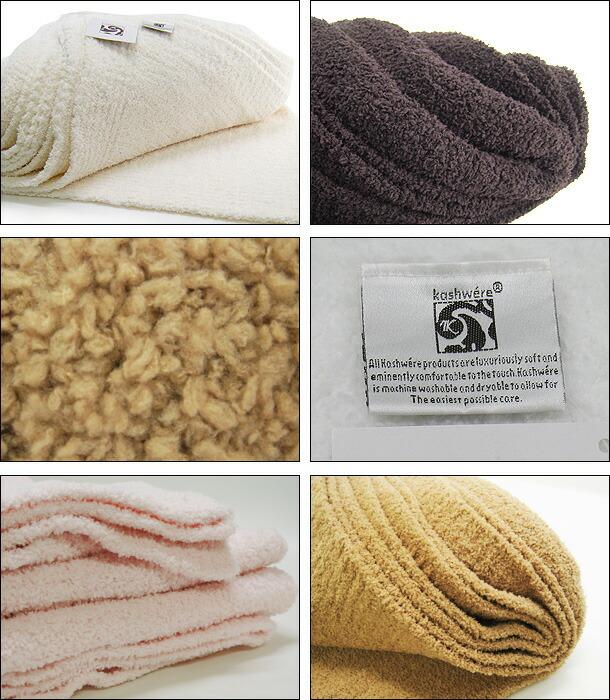 カシウェアクイーンブランケットqueen(twin)blanket(tb-32)選べる5カラー(kashwere)