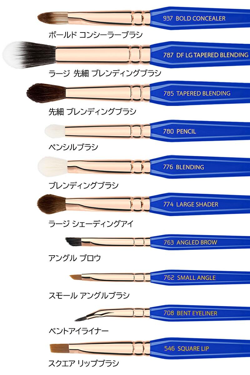 メイクブラシ 商品説明