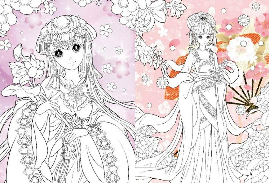 東洋のお姫様 大人の塗り絵・中国語 古典的な王女